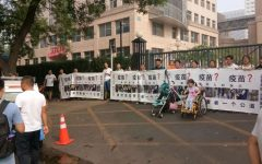 Chinese Vaccine Scandal Sparks Rare Public Protest