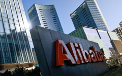 Alibaba Fined $2.8 Billion For Abusing Market Dominance